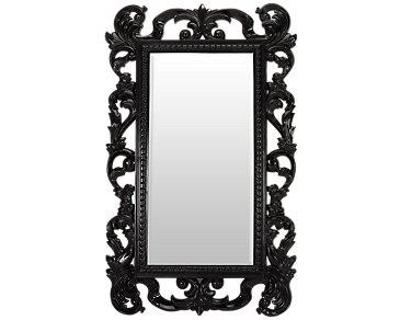 Cecily Floor Mirror